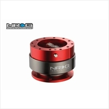 NRG 2nd Generation Steering Release Kit (RD)