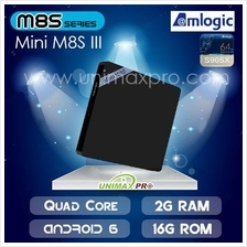 MINI M8S III S905X Quad Core Android 6 2GB RAM 16GB ROM TV Box IPTV MI