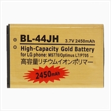 Battery for LG MS770 / Optimus L7 / P705 BL-44JH 2450mAh High Capacity..