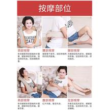 548395181274 wear on heat and knead massager
