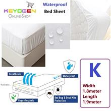 High Quality Waterproof Soft Breathable Bed Sheet Mattress Protector   King