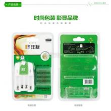 FB18+AA2500*4 QUICK CHARGE KIT