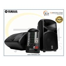 Yamaha Stagepas 600i 680-Watt PA System With 10-Channel Power Mixer