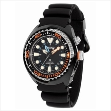 SEIKO Prospex Kinetic Diver's Sports SUN023P1 Mens Watch