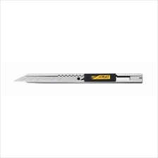 Olfa Stainless Steel Snap-Off Graphics Knife (SAC-1)