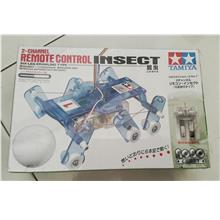 Tamiya children toy remote control insect car)