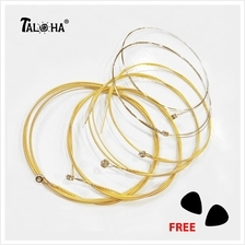 [100% New] High Quality Imported Acoustic Guitar Strings + 2 Picks