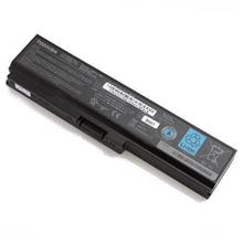 Toshiba Satellite L700 L730 L740 L745 L750 L755 3817 PA3817 Battery