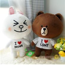 [Offer] Line Brown  & Cony Couple Toy Plush (40cm) - Classis Couple