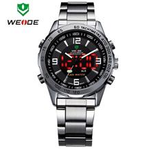 WEIDE DUAL TIME LED WH1009 SILVER SPORT DIGITAL ANALOG WATCH