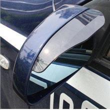 Universal Rearview Mirror Rainproof Blade Eyebrow
