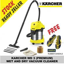KARCHER MV / WD 3 (PREMIUM) WET AND DRY VACUUM CLEANER  free SANDALS )