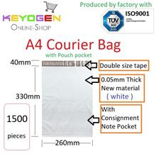 1500pcs A4 size Courier plastic Flyer pouch Mailer Bag Packing -white