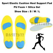 Sport PU Silicone Foot Heel Foam Cushion Protection Shoes Support Pad