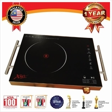 Xma Wing 220ic Multifunctional Infrared Cooker