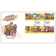 MFDC-20171204 M'SIA 2017 CHILDREN'S HOLIDAY ACTIVITIES FIRST DAY COVER