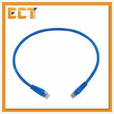 RJ45 CAT5E UTP Computer Network Lan Cable - 0.5m