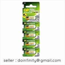 GP Super 23A 12V Alkaline Battery 5pcs Pack 23AE A23 MN21 Alarm Remote
