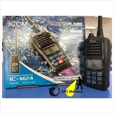Icom IC-M24 Floating VHF Marine Radio Transceiver