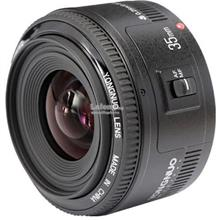 Yong Nuo 35mm F2 Lens for Canon