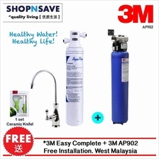 3M AP902 Whole house Filtration System + 3M Easy Complete Water System
