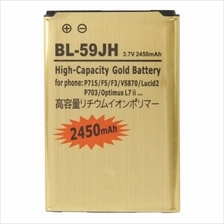 Battery for LG Optimus L7 II Dual P715  BL-59JH 2450mAh High Capacity ..