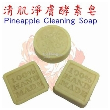 Jolie ~ Pineapple Cleaning Soap