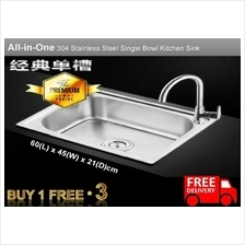 6045 All In One 304 Stainless Steel Kitchen Sink Single Bowl