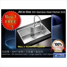 5843 All In One 304 Stainless Steel Kitchen Sink Single Bowl Brushed