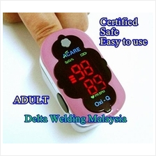 DELTA FINGER PULSE OXIMETER FOR ADULT MALAYSIA