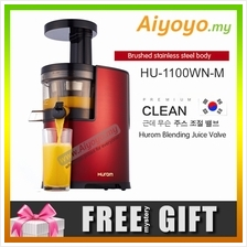 2nd Gen Korea HUROM HU-1100WN-M Slow Juicer Fruit Vegetable Citrus Low