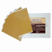 Tung Hsieh Touku Patch -Relieving body discomfort - Traditional Herbs