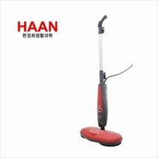 [Korean Products] Han Kyung Hee Rotating Steam Cleaner Meister AM-7000