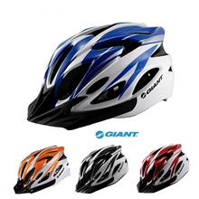 NEW Giant Adult Cycling Bike Bicycle Helmet with Adjustable Visor