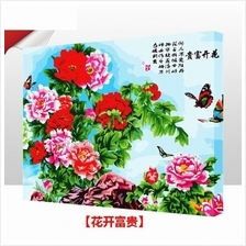 DIY Painting By Numbers Home Decor 40*50cm (design no: 38711)