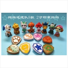 16 in 1 PAW Patrol Cake Topper /Figure set /stamp pad