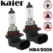 KAIER (9006) 4300K Yellowish Warm White Halogen Bulb Lamp Light (Pair)