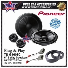 "Toyota Alphard Rear Plug  & Play PIONEER TS-G1605C 6.5"" Components Spe"