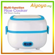 BLUE Multifunction Portable Electric Mini Rice Cooker Lunch Box Steam Heating