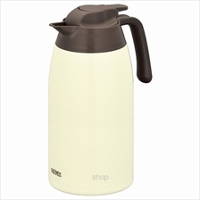 Thermos THV-2001(CCR) Series 2.0L Stainless Steel Carafe