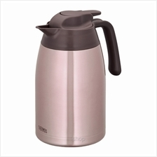 Thermos THV-1501 Series 1.5L Stainless Steel Carafe