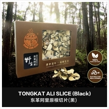 Khang Shen Tongkat Ali Slice (Black Root) 100g