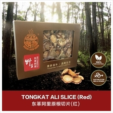 Khang Shen Tongkat Ali Slice (Red Root) 100g