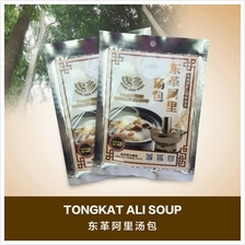 Khang Shen Tongkat Ali Soup Pack (2 Packs)