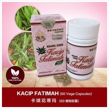Khang Shen Authentic Kacip Fatimah Capsules