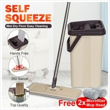 Self Rinse Wash Squeeze Wet Dry Mop Bucket Set Hand Free Household