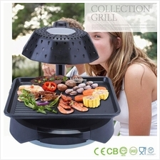NEW Indoor Home Grill 3D Infrared Smokeless Barbecue BBQ Stove