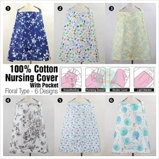 100% Cotton Floral Nursing Cover / Breastfeeding Apron with Pocket