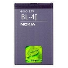 Nokia BL-4J BL4J Battery for X6 C3-00 , 5230 ,5800 XPRESS MUSIC