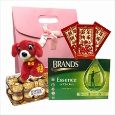 CNY Pack Brands Essence of Chicken + Ferrero Rocher + Angpows